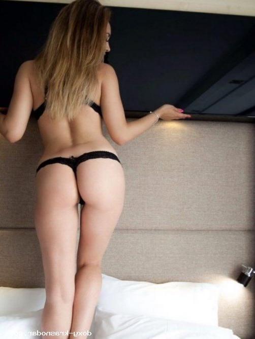 Проститутка Карина, 32 года, метро Волгоградский проспект