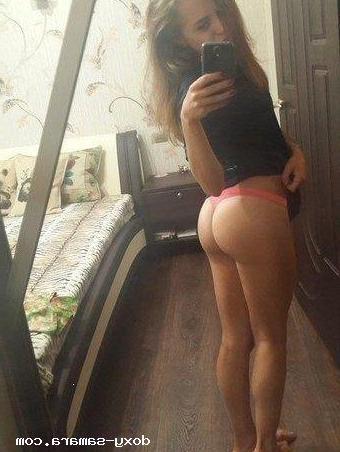 Проститутка КАТЕНЬКА, 23 года, метро Автозаводская