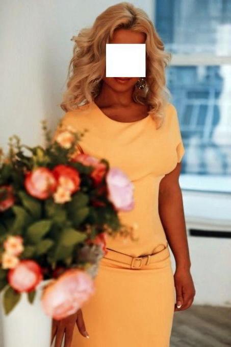 Проститутка Кисонька, 20 лет, метро Чертановская
