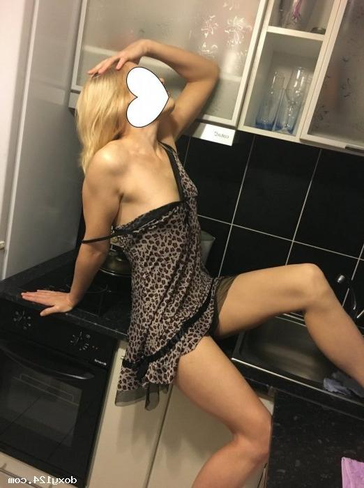 Проститутка Куколки, 40 лет, метро Динамо