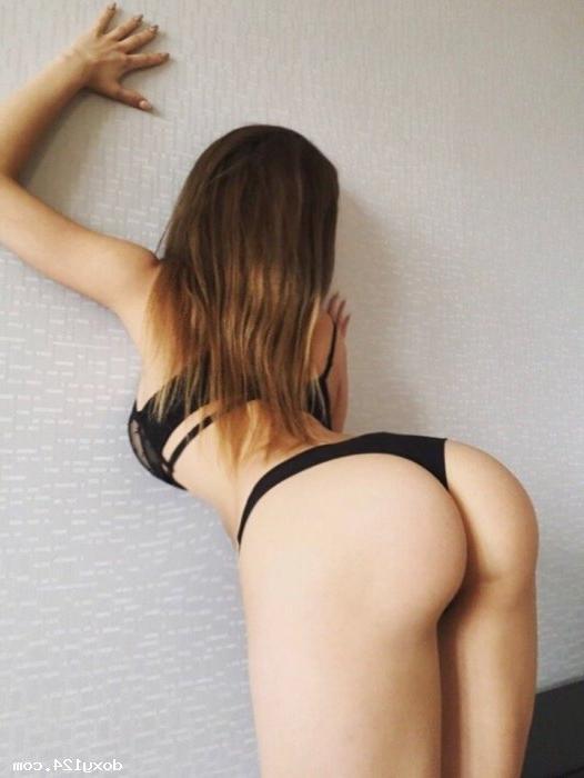 Проститутка Лилия, 32 года, метро Улица Новаторов