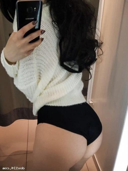 Проститутка Вероника Армей, 24 года, метро Китай-город