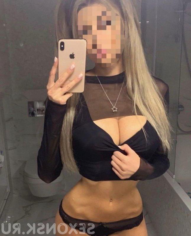 Путана Мариша, 42 года, метро Чертановская